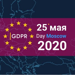 GDPR Day Moscow Russia 2020